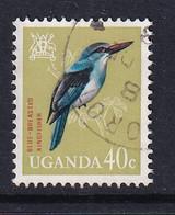 Uganda: 1965   Birds   SG118    40c    Used - Uganda (1962-...)