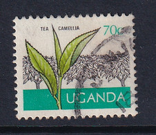 Uganda: 1975   Ugandan Crops  SG154    70c    Used - Uganda (1962-...)