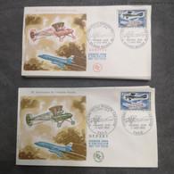 FRANCE FDC Lot 2 Enveloppes 1e Liaison Postale Par Avion 1968 1er Jour - Timbre - 1960-1969
