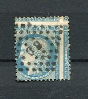 !!! N°60 OBLITERE AVEC SUPERBE VARIETE DE PIQUAGE - 1871-1875 Ceres