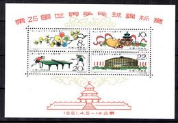 Chine/China Bloc-feuillet YT N° 10 Neuf ** MNH. TB. A Saisir! - Hojas Bloque