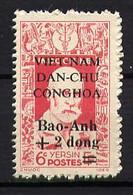 VNN - 57(*) - ALEXANDRE YERSIN - Vietnam