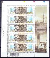 Belgie - 2003 - OBP - ** F 3170/71 - PL 6 - 150 Jaar Belgisch - Russische Federatie ** - Unused Stamps
