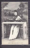 CHINA YOUNG GIRL WITH CYTHAR MUSIC - Cina