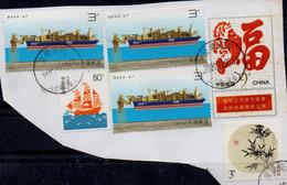 CHINE - CHINA - 5 Stamps - 5 Timbres - Oblitéré - Used - Sur Fragment - Unstucked - After 2010 - Aprés 2010 - - Usados