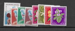 1959 Nederlands Nieuw Guinea Year Collection Postfris** - Nouvelle Guinée Néerlandaise
