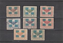 Greece Epirus 1914 Flag Set Mint/used - Nordepirus