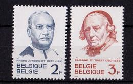 1962, UMM, Gochet & Trieste - Otros