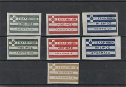 Greece Epirus 1914 Erseka Flag Set MH - Genuine - Nordepirus