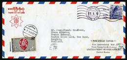Eastern Burma Birmanie Letter To Thailand Thailande Philatelic Cover Bird Oiseau 5P Ruby 75ST 22/05/1972 Bangkok 170672 - Myanmar (Burma 1948-...)