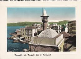 Liban-  Beyrouth - Mosquéee - Líbano