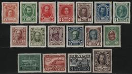 Russia / Russland 1913 - Mi-Nr. 82-98 * - MH - Romanow (I) - Nuovi
