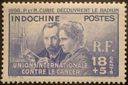 R2452/209 - 1938 - COLONIES FR. - INDOCHINE - PIERRE Et MARIE CURIE DECOUVRENT LE RADIUM - N°202 NEUF* - Unused Stamps