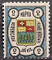 RUSSIA - ZEMSTVO VETLUGA 1908 - MLH - 2k - Non Classés