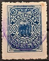 RUSSIA - ZEMSTVO PENZA 1912 - Canceled - 3k - Non Classés