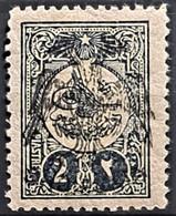 ALBANIA 1913 - MLH - Sc# 8 - 2P - Albania