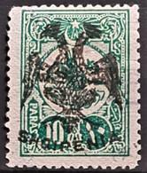 ALBANIA 1913 - Canceled - Sc# 5 - 10p - Albania