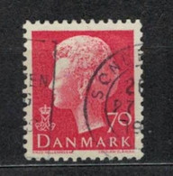 1974   Queen Margrethe II - YT 568a - Unificato 568a - MI 558x - Usado