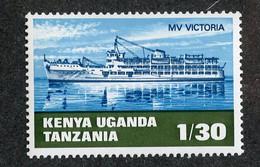 BC 3964 Offers Welcome! 1969 SG.258 Mint* - Kenya, Uganda & Tanganyika