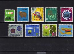 Japon (1966-68) - Petit Lot De Neufs**- MNH - Nuevos