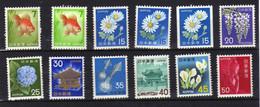 Japon (1966-69)-Faune - Flore - Architecture - Neufs** - MNH - Nuevos