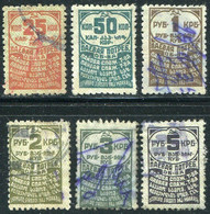 Russia USSR Revenue 1929 Consumer Society U/P Vertical SPARSE NET Cooperative Share Stamps Coop Fiscal Russland Russie - Revenue Stamps