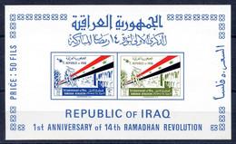 Irak MiNr. Block 5 Postfrisch MNH (Q220 - Irak