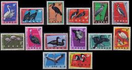 481/494** - Oiseaux Protégés / Beschermde Vogels / Geschützte Vögel / Protected Birds - CONGO - República Del Congo (1960-64)