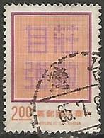 FORMOSE N° 1037 OBLITERE - Gebraucht