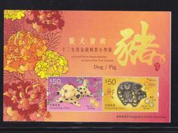 Hongkong 2019 Dog Chien Pig MNH 1SS - Nuevos