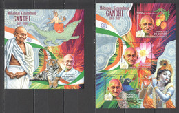 XX063 LAST 2 IN STOCK 2012 GUINEE GUINEA FAMOUS PEOPLE MAHATMA GANDHI 1KB+1BL MNH - Mahatma Gandhi