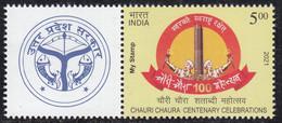 My Stamp 2020, Archery, Fish, Chauri Chaura Centenary Celebration, Torch, Flame, History, Memorial, - Bogenschiessen