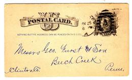 44150 - Entier  Avec Repiquage  Commercial - ...-1900