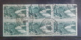 France,  1949, 200fr Airmail, Block O6, Used - Non Classés