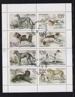 Oman 1972 Dog Chien Used 1sheet - Oman