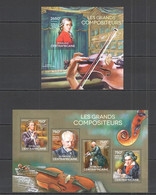 CA508 2014 CENTRAL AFRICA CENTRAFRICAINE MUSIC GREAT COMPOSER MOZART CHOPIN BACH KB+BL MNH - Music