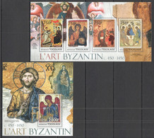 TG672 2013 TOGO TOGOLAISE ART L'ART BYZANTIN PAINTINGS ICONS RUBLEV CAVALLINI KB+BL MNH - Religious