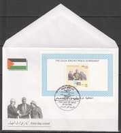 XX069 1994 PALESTINE FLAGS GAZA-JERICHO PEACE AGREEMENT ARAFAT RABIN CLINTON 1BL FDC - Sonstige