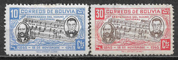 1946 BOLIVIA Set Of 3 MLH Stamps (Michel # 394,396) - Bolivien