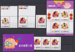 "TAIWAN 1994, ""Year Of The Pig"", Block, Serie, Markenheftchen, Alle Postfrisch - Collections, Lots & Séries"