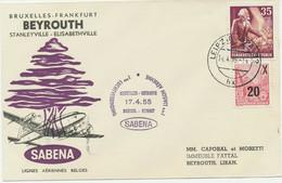 """DDR 1955 Mitläuferpost Erstflug Der SABENA """" BRUXELLES - BEYROUTH (Libanon)"""" - Cartas"""