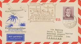 DDR 1956 Zubringer-Mitläuferpost LH First Flight BERLIN-HAMBURG - TEHERAN - Cartas