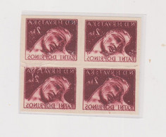CROATIA WW II, War Relief 2 Kn Nice Proof  Bloc Of 4 Breakthrogh Printing - Croacia