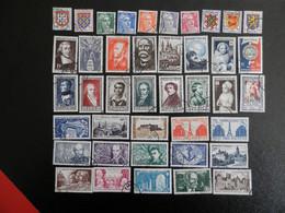 FRANCE ANNEE COMPLETE 1951 SOIT 41 TIMBRES OBLITERES 1ER CHOIX ; VOIR PHOTOS - 1950-1959