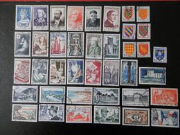 FRANCE ANNEE COMPLETE 1954 SOIT 40 TIMBRES OBLITERES 1ER CHOIX ; VOIR PHOTOS - 1950-1959