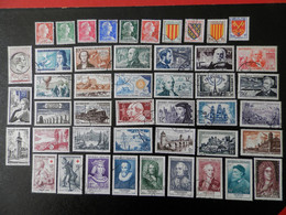 FRANCE ANNEE COMPLETE 1955 SOIT 46 TIMBRES OBLITERES 1ER CHOIX ; VOIR PHOTOS - 1950-1959