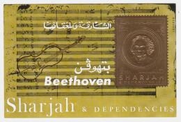 TIMBRE OR.BLOC SHARJAH Et DEPENDANCES.BEETHOVEN - Sharjah