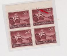 CROATIA, WW II  Landscape 3.50 Kn Plate Error MNH - Croacia