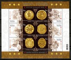 Ukraine 2017 Ucrania / History Ancient Coins Cossack Period MNH Monedas Antiguas Alte Währungen / Hm69  38-36 - Coins