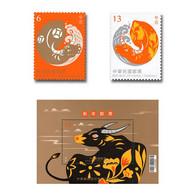 Rep China 2020 Chinese New Year Zodiac Stamps & S/s -Ox 2021 Zodiac Cow - Non Classificati